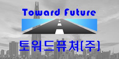 Toward Future logo over Seoul city image