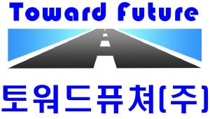 Toward future logo